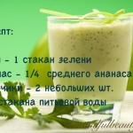 Нежно-полезный и очищающий зеленый смузи