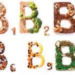 Витамины группы B — терапия антистресс. Важное