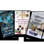НОВЫЕ ПОЛЕЗНЫЕ И ВАЖНЫЕ MindfulBeauty ebooks