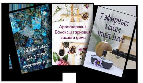 ebooks4