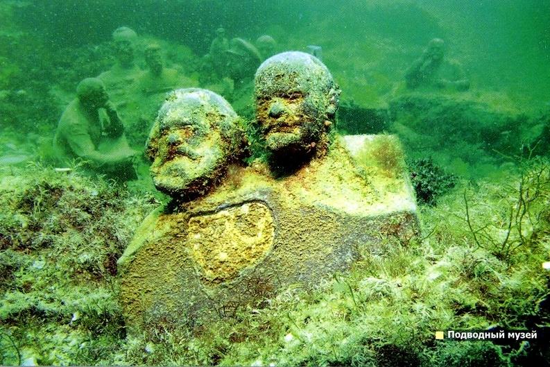 Тарханкут-Подводный музей