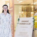 «Я нахожусь в Потоке». Интервью с Юлей Кривопустовой — основательницей Organicwoman